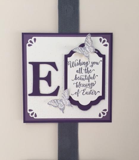 E square